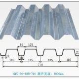 直销YX50-185-740楼承板 钢承板 承重板 制作安装钢结构厂房
