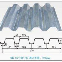直销YX50-185-740楼承板 钢承板 承重板 制作安装钢结构厂房批发