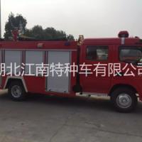 119消防车价格