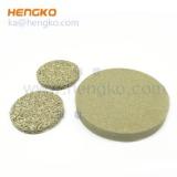生产优质环保精密加工耐酸碱腐蚀抗氧化不锈钢过滤机滤板