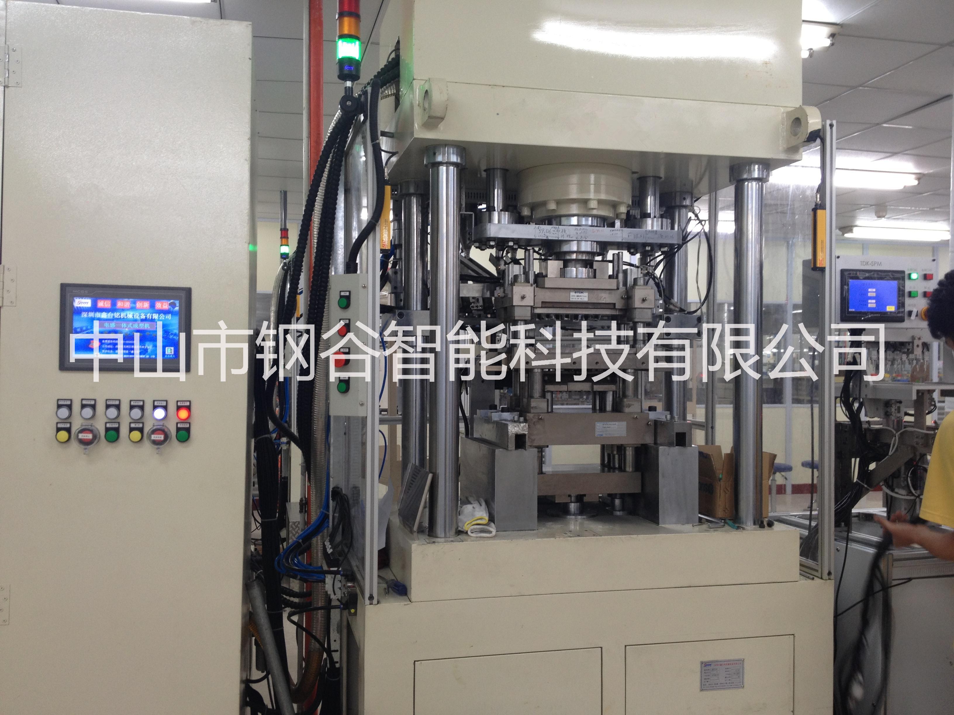 精密电子电感粉末成型机Y03/广东金属粉末成型机报价