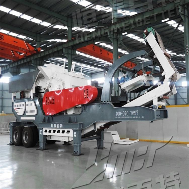 恒美百特环保型石子破碎机 可移动型反击破石料破碎站厂家