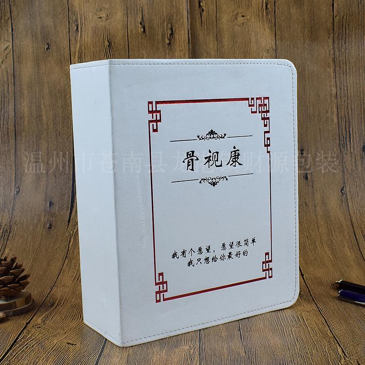 厂家直销精美时尚礼品包装皮盒 高档化妆品包装礼盒 保 健品礼品包装盒定做