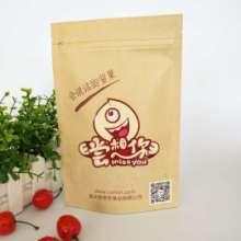 供应东光食品包装袋 食品包装袋订制 实用自封自立袋 开窗休闲茶叶包装袋子