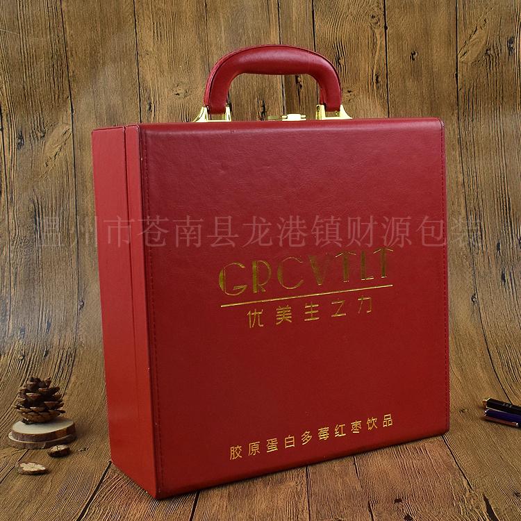 供应饮品包装礼品盒 高档保 健品手提礼箱 皮质化妆品礼盒厂家定做