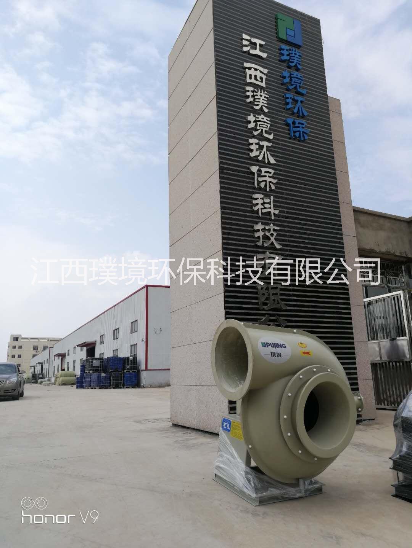 浙江玻璃钢离心风机 4-72玻璃钢离心风机