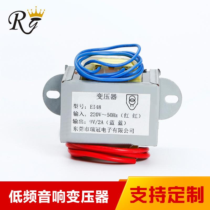 直销供应 EI型音响电源变压器 油浸自冷式开放式低频电压器可定制