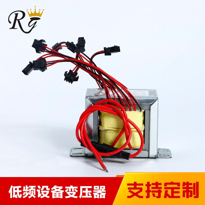 设备变压器 32.5W 多种型号机械专用高效率变压器 定制多种规格 专用设备变压器