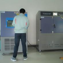 UV紫外线老化测试灯箱批发