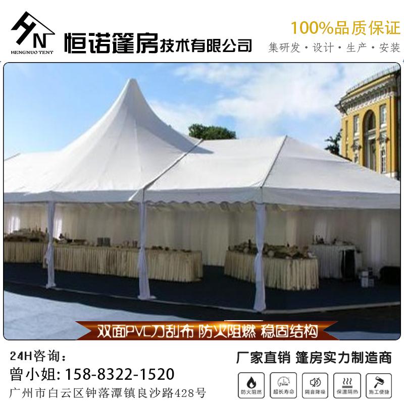 展览帐篷户外广告帐篷