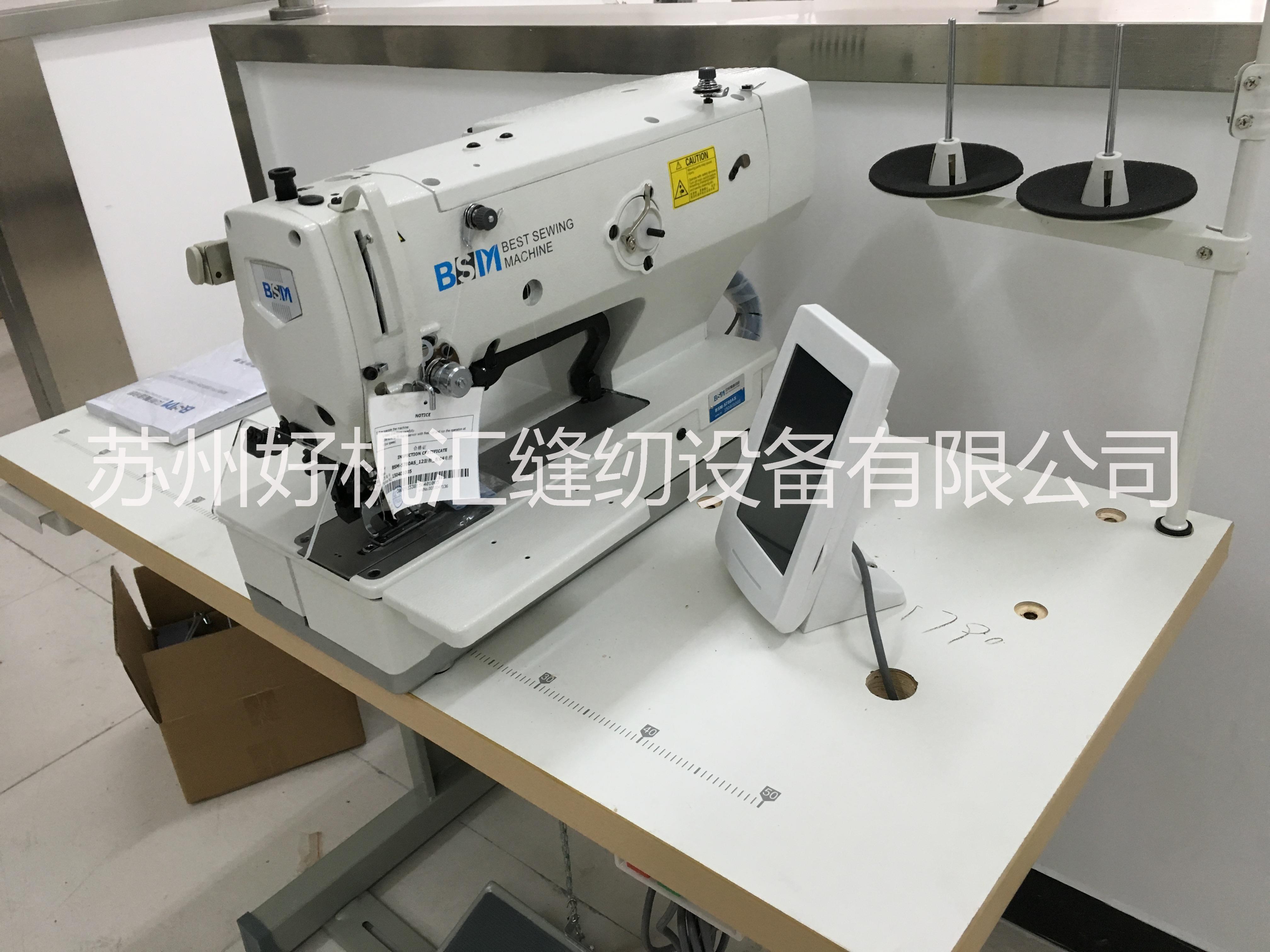 电脑平头锁眼机厂家批发供应商报价直销