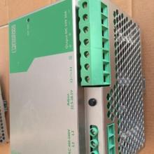供应菲尼克斯10A开关电源十五年信誉保证现货库存价格实惠批发