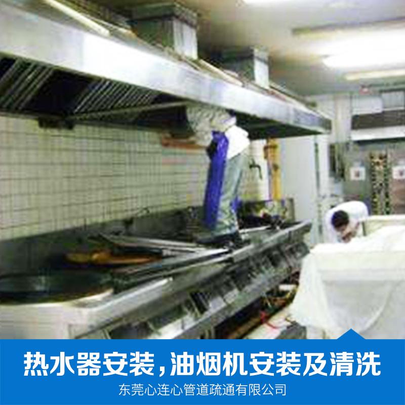 油烟机安装图片/油烟机安装样板图 (2)