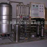 0.5-10反渗透水处理设备生产厂家 反渗透设备生产厂家