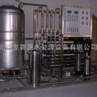 北京 0.5-10吨RO反渗透设备生产厂家