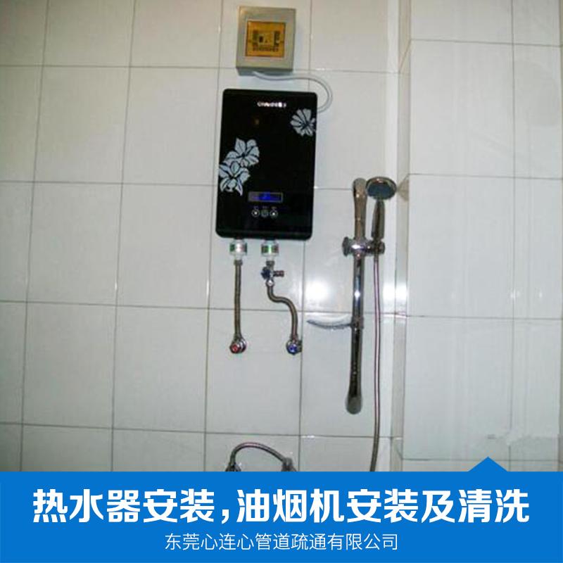 油烟机安装图片/油烟机安装样板图 (1)