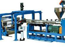 金纬机械PC、PMMA、GPPS塑料片板生产线设备批发