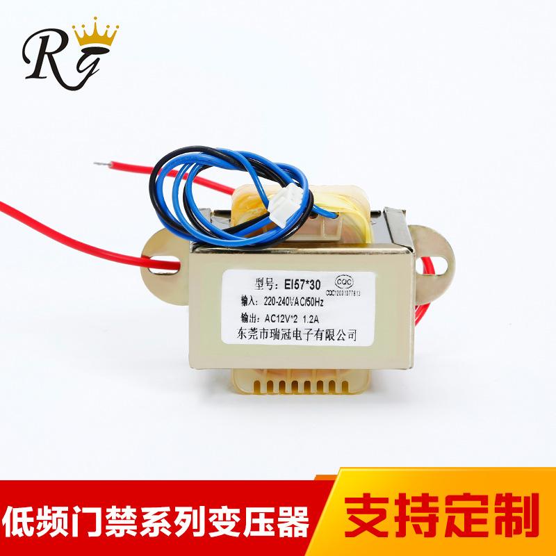 生产低频变压器 高性能门禁变压器12V电源变压器 可定制
