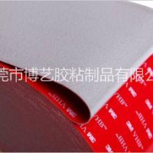 3M5604a灰色红膜VHB_来图来样模切加工订制各种形状批发