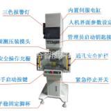 中山钢谷数控油压机Y07S/伺服液压机