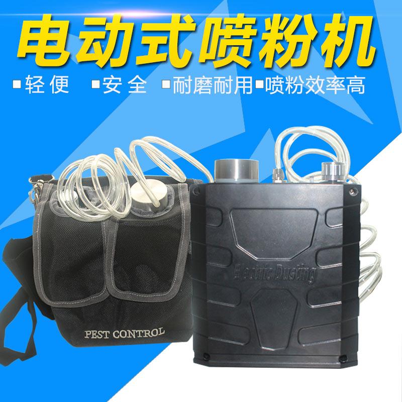 电动虫控喷粉机 高效 安全