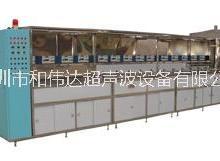 供应HWD-15168SRT光学玻璃镜片镜头超声波清洗机厂家 光学超声波清洗机图片