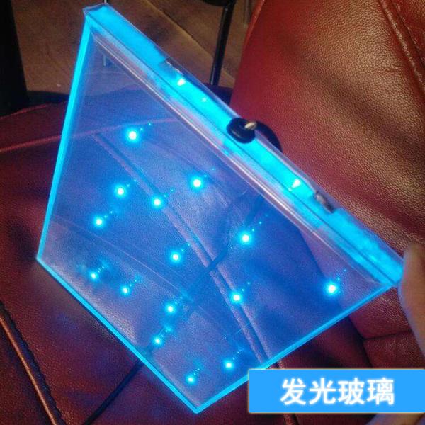 发光玻璃  内镶LED灯珠玻璃