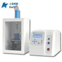 KS-300N超声波乳化机,实验室均质机