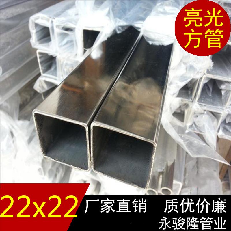 不锈钢装饰方通 304不锈钢方通报价22*22*2.0mm