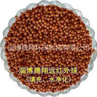 L淄博腾翔厂家直销远红外枕芯填充球  加热床垫远红外填充颗粒