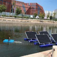 太阳能喷泉曝气机构成批发