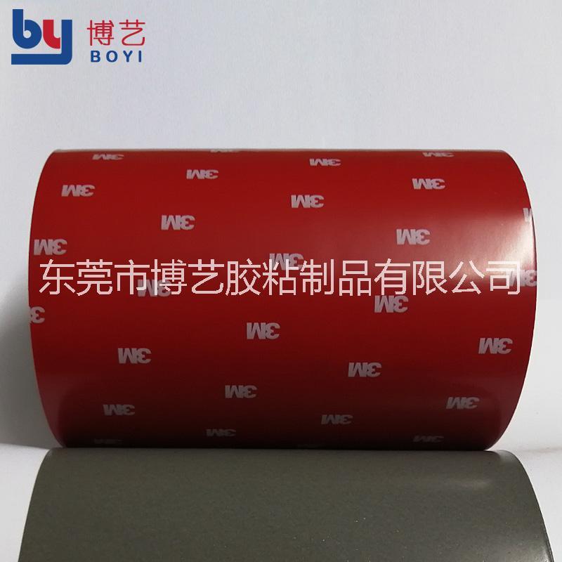 东莞汽车亚克力PE泡棉双面胶带厂家3MVHB高粘泡沫胶带可模切订制各种圆形方形异型优势供货商|地址电话