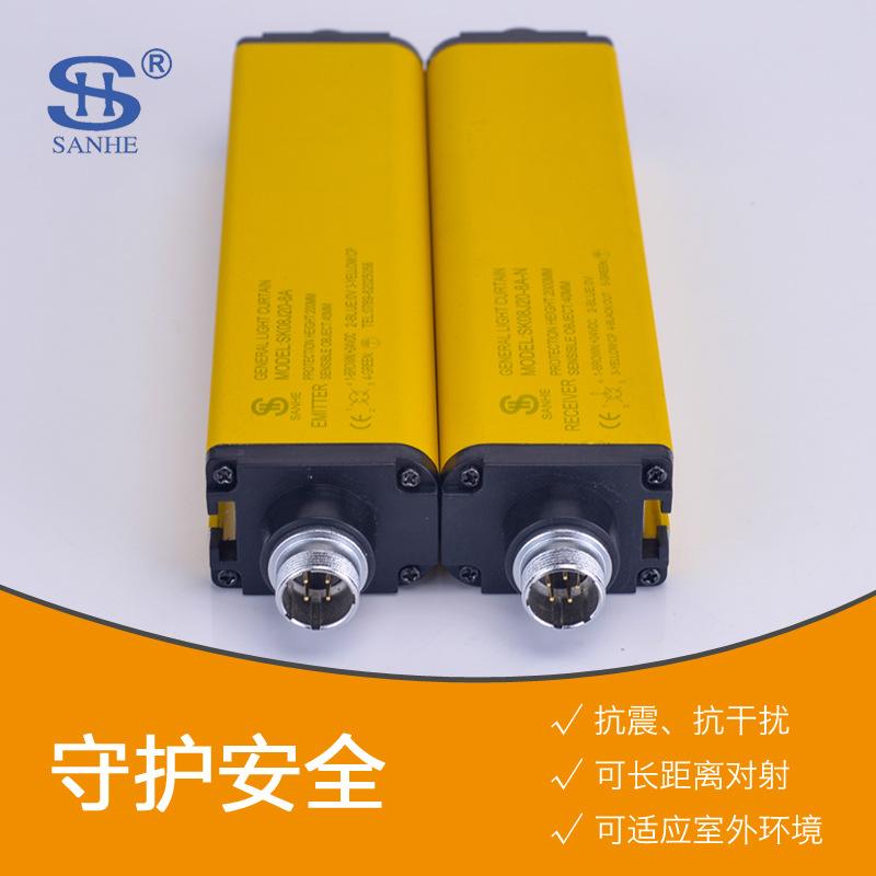 光幕 光栅 安全光幕 光幕传感器 防水防震 安全光栅 光栅传感器