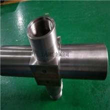 钛壳体 油田用钛壳体 钛合金加工件壳体  钛合金按图制作