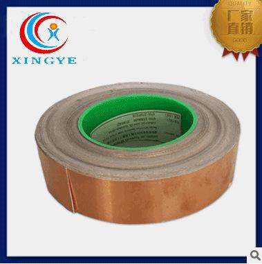 供应单导铜箔胶带_纳米铜箔