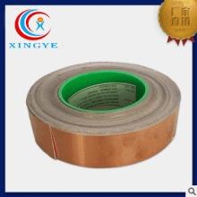 供应单导铜箔胶带_纳米铜箔批发