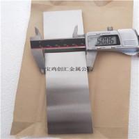 钨板 按图钨板 钨靶板 钨加工件 钨材料 钨靶板