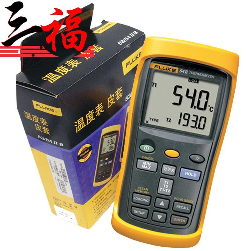 美国福禄克FLUKE53-IIB单输入数字温度表 温度计F53-II 温度计53-II