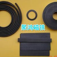 苏州磁性标贴厂家|苏州磁性标贴批发价|苏州磁性标贴厂家公司