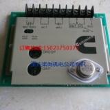 调速板4913988康明斯KTAA19-G5发动机调速板 康明斯发动机调速板