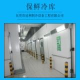 云浮冷库安装工程|安装公司|施工公司|安装报价|安装价格|图片|珠海冷库安装哪家好|哪家便宜