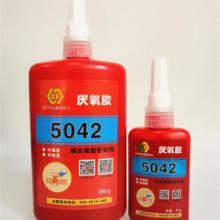 供应金宏达5042螺纹锁固厌氧胶  触变性 通用型螺纹锁固剂