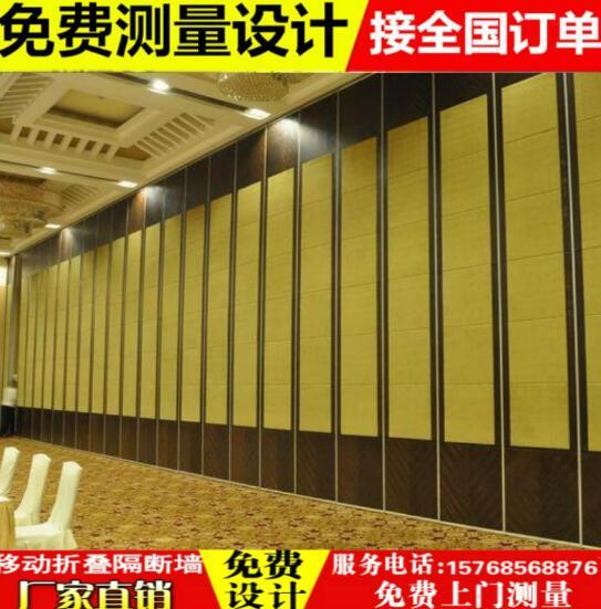 深圳屏风活动隔断批发-厂家