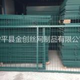 供应8001铁路防护栅栏 实体厂家 现货供应
