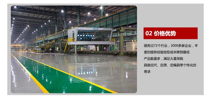 3J53彈性合金板材 3J53彈性合金出廠硬度
