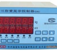 广东XK3116D显示仪表校称方法