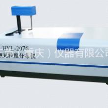 HYL-2076全自动激光粒度分析仪湿法激光粒度分布仪-油墨径测试仪 HYL-2076自动激光粒度分析