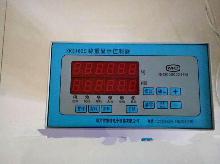 XK3162C电子称重仪表 配料机控制器