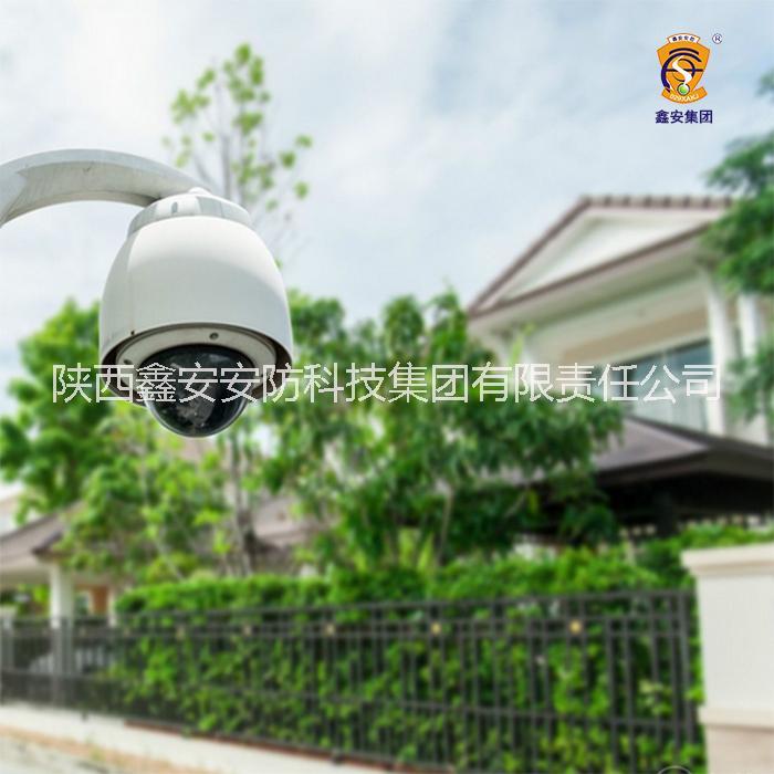 西安安防视频监控系统服务,视频监控工程安装,鑫安安防
