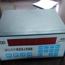 湖南xk3116F称重显示仪表使用